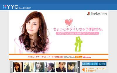 YYC(ワイワイシー) 公式サイト
